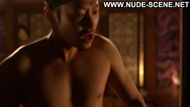 Yeo Jeong Jo The Concubine Nude Celebrity Nude Scene Sexy Scene Sexy