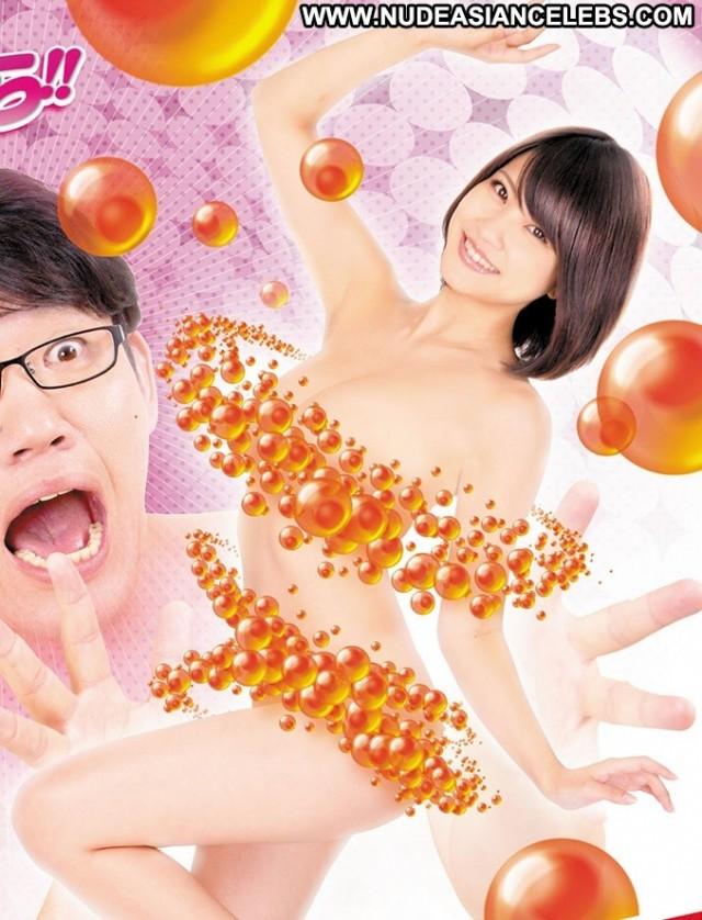 Asuka Kishi Oh Invisible Man Invisible Girl Nice Posing Hot Doll