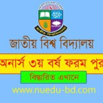 Honours 3rd year form fipll up notice 2019