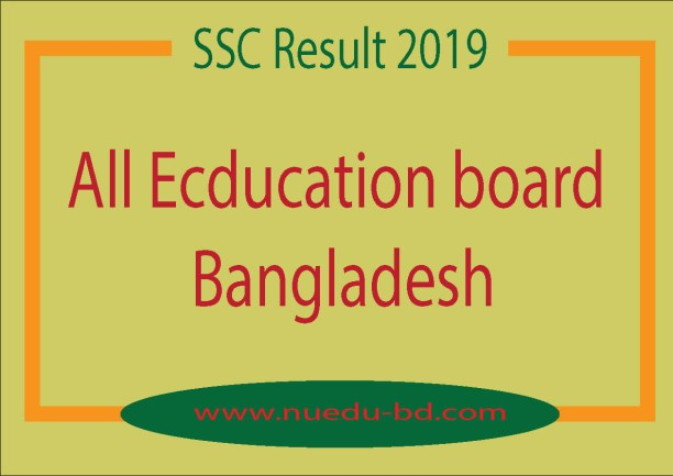 SSC REsults 2018 for All ecucation board download