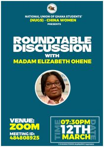 Round Table Discussion with Elizabeth Ohene
