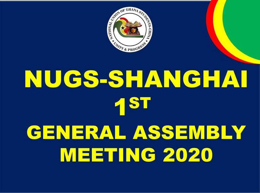 NUGS-Shanghai 1st General Assembly Meeting 2020