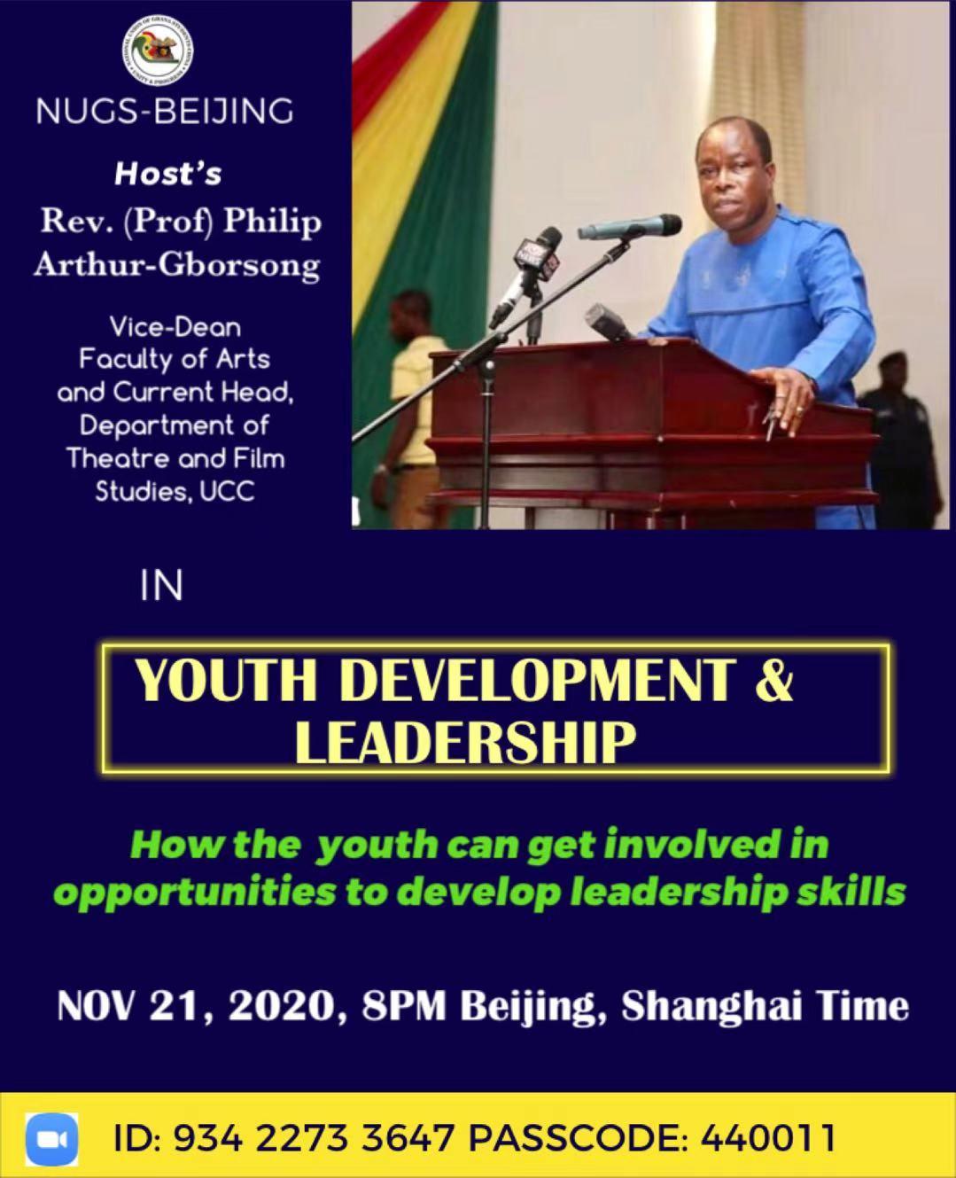 NUGS-Beijing: Youth Development & Leadership
