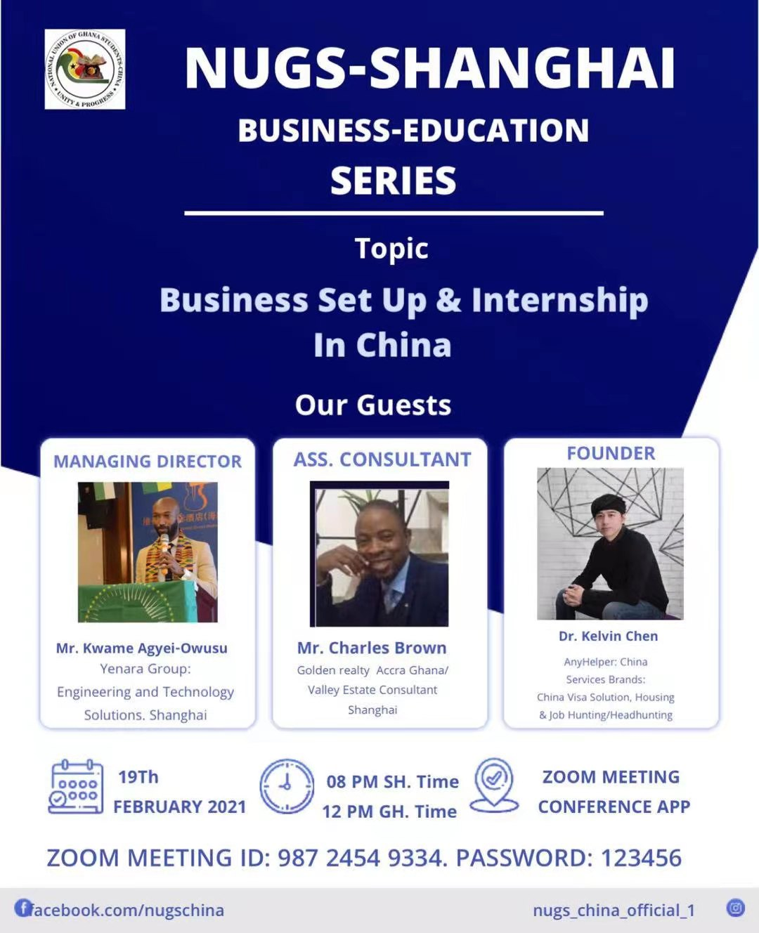 NUGS-SHANGHAI Present BUSINESS-EDUCATION SERIES
