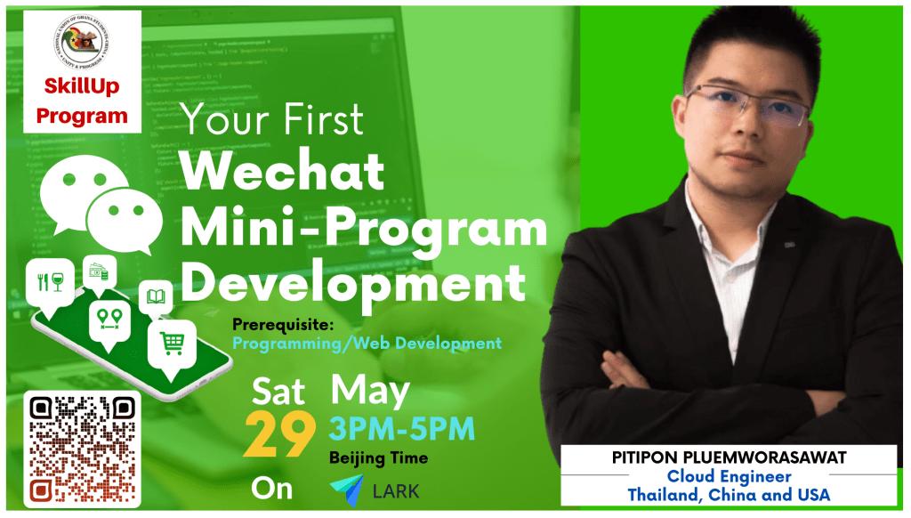 Wechat Mini Program Development