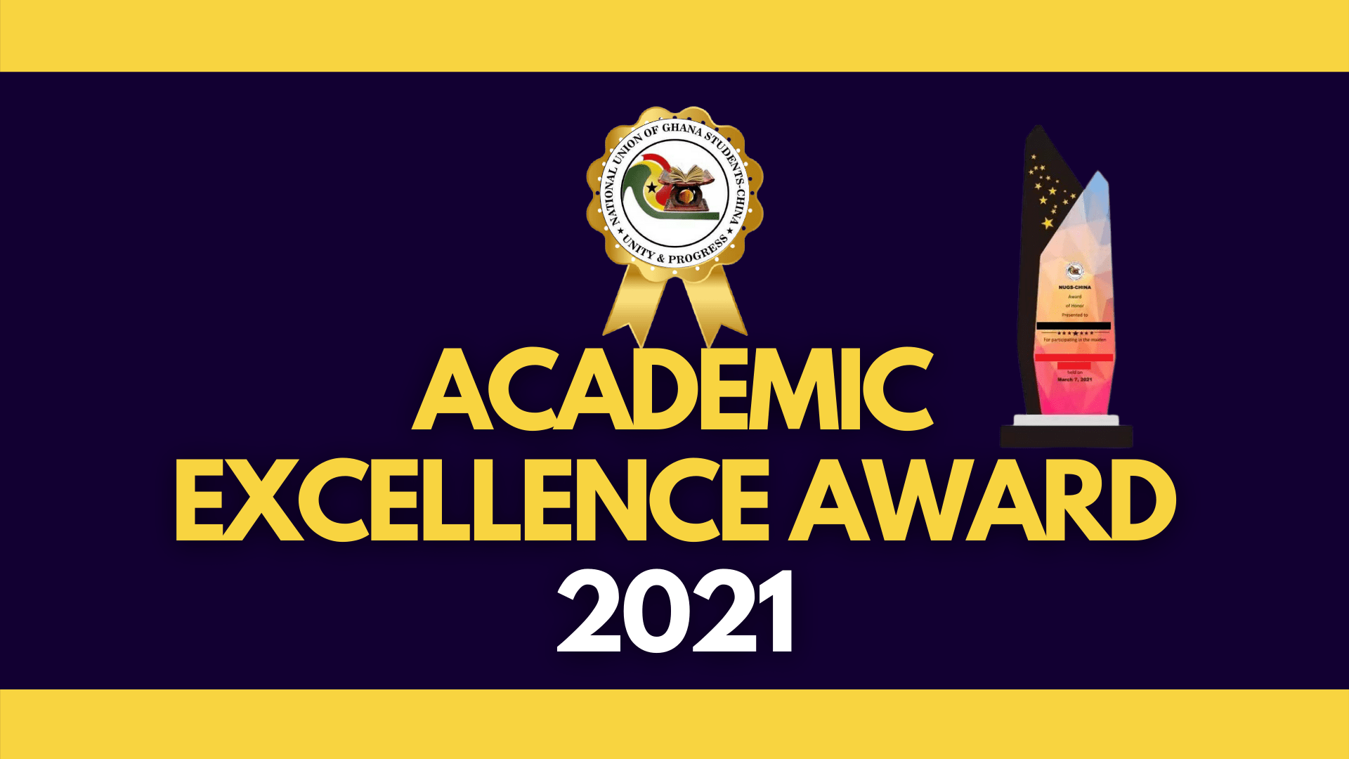 INTRODUCTION OF ACADEMIC EXCELLENCE AWARD WINNERS 2021
