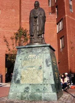 Confucius Chinatown NYC