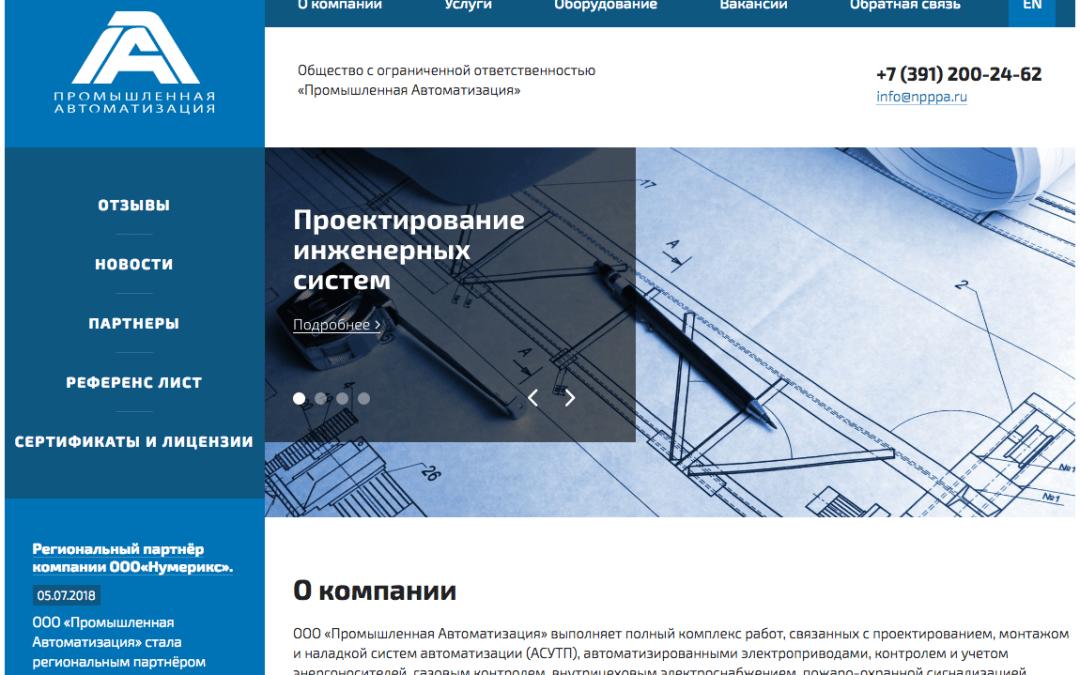 Movicon в Красноярском крае