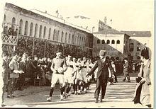 nazionale turca 1923