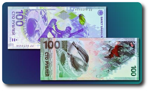 billetes sochi 2014
