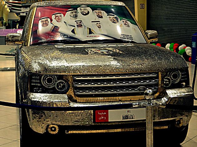 coche de monedas