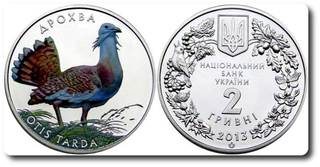 moneda avutarda