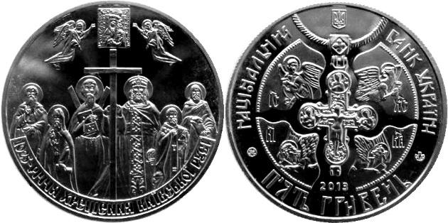 2 ucrania