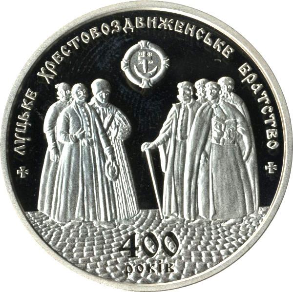 El reverso muestra personas pertenecientes a la hermandad y entre ellos su  escudo o símbolo identificativo 208412ba0c9