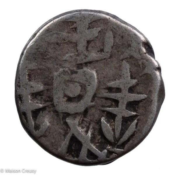 Etr-ChineSinkiangHalfMiscalY7-11-1466-1