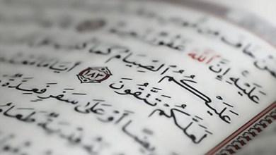 Photo of دروژې فقه ((لسمه برخه ))
