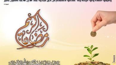 Photo of د روژې حکمت