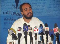 لیکوال: حاجي غلام محمد معصومي