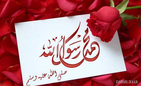 Muhammad-r-s