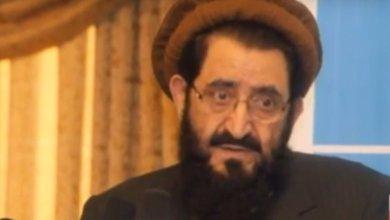 Photo of عبدالحکیم مجاهد: افغان حکومت دي د سولې لپاره لوی ګامونه اوچت کړي