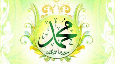 Photo of الرحیق المختوم – نبوي سیرت پښتو – (۷۷مه برخه)