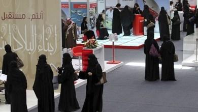 Photo of سعودي عربستان: په دفترونو کې بې حجابه میرمني زر ریاله جرمانه کیږي