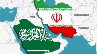 Photo of سعودي: د ایران بښنه نه منو
