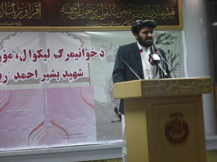 د بشري حقوقو د دفتر کمېشنر، عبدالرحمن هوتک
