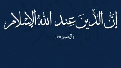 Photo of د ملحدانو د یوې مغالطې او شبهې ځواب