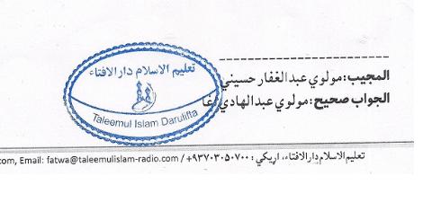 مولوي عبد الغفار حسیني له اړخه د جواب شوي فتوا یو انځور