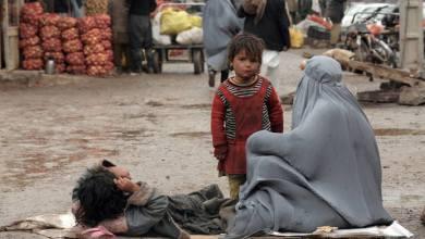 Photo of یو وران ویجاړ افغانستان را له غاړې دی!