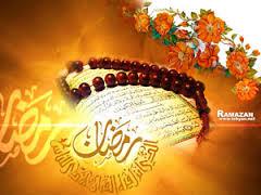 Photo of روژه په اسلام او ساینس کي (۱۱)