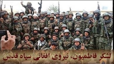 Photo of چرا ایران گروه های وابسته به خود را مسلح می سازد
