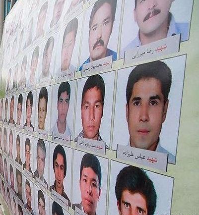 Suria-hazara
