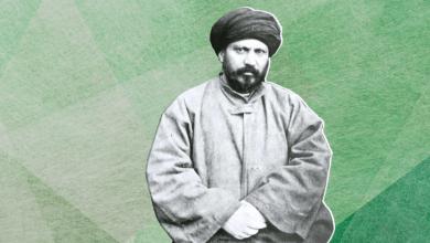 Photo of د سیدجمال الدین افغان وجیزې او په حال کې یې څرکونه