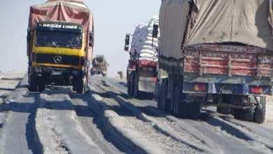 Photo of غزني؛ ترافیکي پېښه کې شپږ تنه مړه شوي