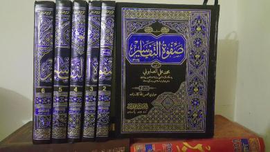 Photo of مشهور تفسیر(صفوة التفاسیر) په معیاري پښتو چاپ شو