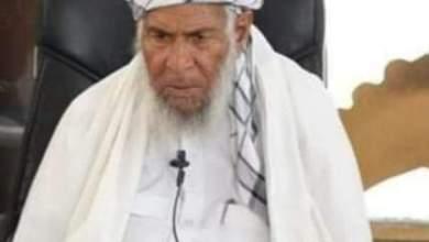 Photo of د ديني عالم شيخ مير سميع الحق د جنازې خبرتيا