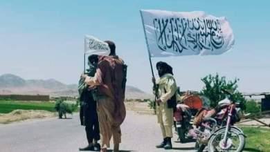 Photo of صلح يا استقلال