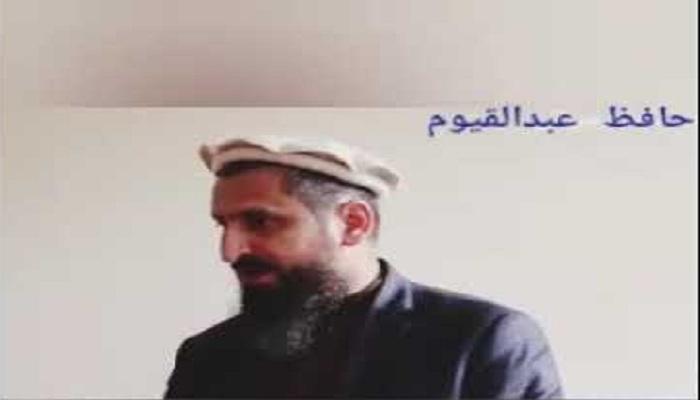 د نورستان والي حافظ عبدالقیوم