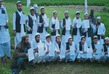 د طالبانو لخوا آزاد شوي دولتي بندیان