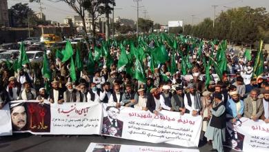 کابل کې د کمونیستانو پرضد د پخوانیو مجاهدینو لاریون