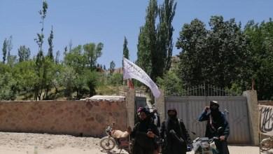 د غور تولک ولسوالۍ مرکز طالبانو نیولی