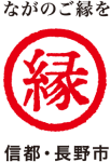 ながのプレミアム商品券…7月から24億円分の販売へ