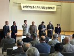 安茂里老人クラブ連合会総会…認知度低い「ベジライフ宣言」