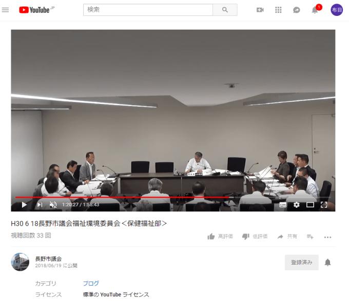 議会の見える化…常任委員会のインターネット中継始める【議会活性化の今】