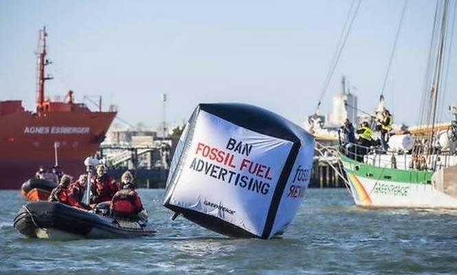 Iniziativa dei Cittadini Europei per vietare pubblicità dell'industria dei combustibili fossili nella Ue
