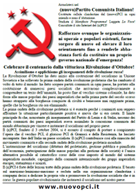 Locandina per XIII anniversario della fondazione del (nuovo) Partito comunista italiano - 3 ottobre 2004