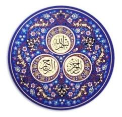Bismillh ar Rahman ar Rahim - 3 circles