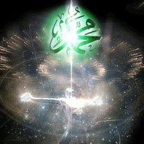 Muhammad Light within and outside - feekum Rasul Allah